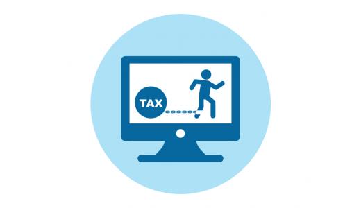 税金の種類と計算方法について:確定申告をする方は必見!
