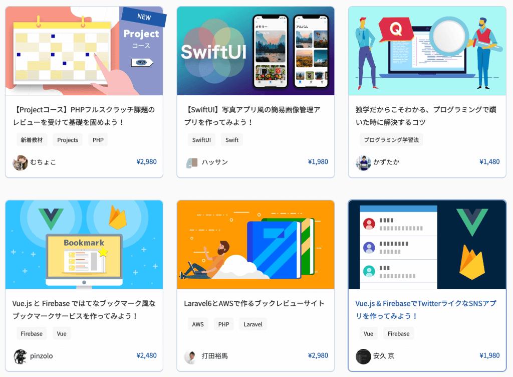 はてブのようなブックマークサービスやInstagram風の画像管理アプリ、レビューサイトなどが作れるようになります。